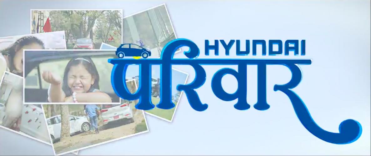 Hyundai Pariwar