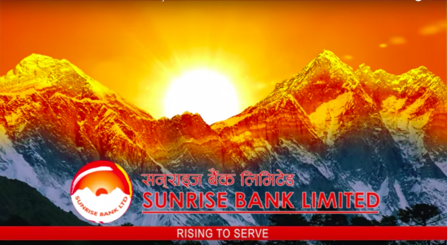 Sunrise Bank Limited – Surakshit Ghar Karja